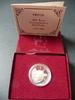 1/2 Dollar 1982 USA commemorative silver Half Dollar, 'George Washingto... 12,00 EUR  +  7,00 EUR shipping