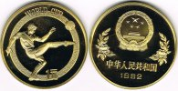 China 1 Yuan China 1982, 1 Yuan, Fuballspieler, PP