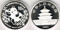 China 10 Yuan (Piedfort) china, 2 ounces silver panda 1991, proof, piedfort, like scan!