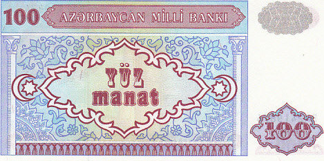 100 Manat Azerbaijan AZERBAIJAN P.18b - ND1993 UNC UNC