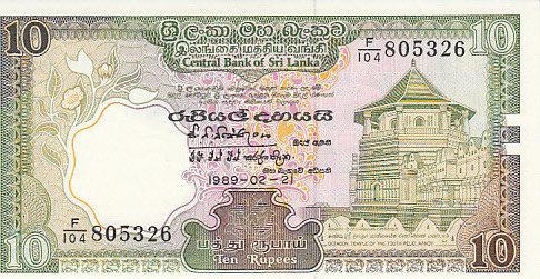 20 Rupees 1985 Sri Lanka SRI LANKA P.93b - 1985 UNC UNC
