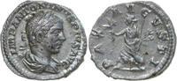 AR Denarius 220 - 221 AD Imperial ELAGABALUS, Rome/PAX unz  120,00 EUR  +  12,00 EUR shipping