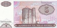 Azerbaijan 5 Manat AZERBAIJAN P.15 -  ND1993 UNC