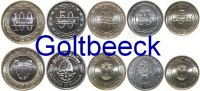 BAHRAIN    Set of 5 coins 2007/08, 5, 10, 25, 50, 100 Fils UNC 4,00 EUR +  2,50 EUR shipping