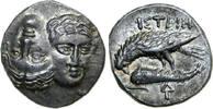 AR Drachm 400 - 350 BC v. Chr. Greece THRACE - ISTROS/EAGLE & DOLPHIN vz  340,00 EUR free shipping