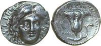 AR Didrachme 229 - 205 BC v. Chr. Asia Minor CARIA - RHODOS/ROSE ss  280,00 EUR  +  12,00 EUR shipping