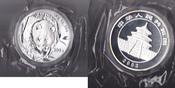 300 Yuan(Silberpanda), 2003, China, origin...