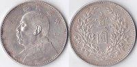 Dollar mit Kontermarke, 1914, China, Republik 1912-1949, sehr schön,  120,00 EUR  Excl. 5,00 EUR Verzending