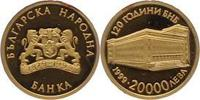 Bulgarien 20000 Lewa  Gold Republik seit 1991.