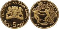 Bulgarien 5 Leva  Gold Republik seit 1991.