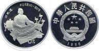 5 Yuan 1986 China Volksrepublik seit 1950. in Kapsel, prooflike leicht ... 40,00 EUR  +  5,00 EUR shipping