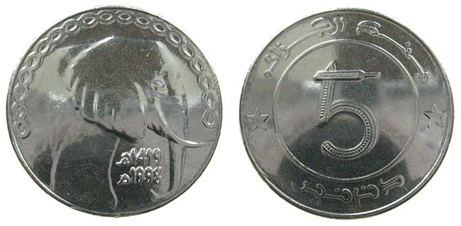 صور نادرة جدا للعملة الجزائرية من سنة 1924 الى 2010 alg-5d98.jpg
