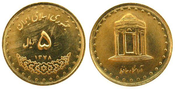 قیمت سکه ضرب 1385