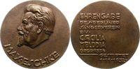 Bronzegussmedaille 1932 Brandenburg-Berlin, Stadt  Vorzüglich  100,00 EUR  excl. 7,00 EUR verzending