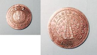 1808 India India Madras half pagoda 1808 ...