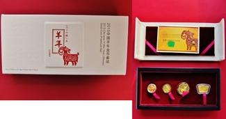 Gold Premium Set 2015 China nur 100 Expl.!...