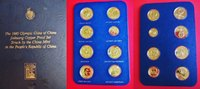 China Komplett-Sammlung China The 1980 Olympic Coins of China Jinhaung Copper Proof Set