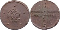 Cu 5 Kopeken 1727  HD Russland Katharina I. 1725-1727. leicht korrodier... 75,00 EUR  +  4,50 EUR shipping