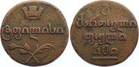 Cu Bisti 1810 Russland Alexander I. 1801-1825. kl. Kratzer, sehr schön  195,00 EUR