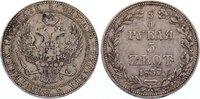 5 Zloty (3/4 Rubel) 1837  MW Polen Nikolaus I. von Rußland 1825-1855. k... 125,00 EUR  +  4,50 EUR shipping