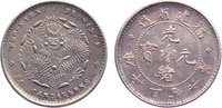 5 Cents  1875-1908 China Kwang Su 1875-1908. fast vorzüglich  95,00 EUR  +  4,50 EUR shipping