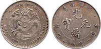 20 Cents  1875-1908 China Kwang Su 1875-1908. sehr schön  75,00 EUR  +  4,50 EUR shipping