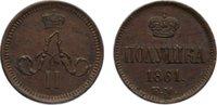Cu Poluschka 1861  EM Russland Alexander II. 1855-1881. vorzüglich  155,00 EUR  +  4,50 EUR shipping