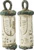 1. Jt.v.Chr. Phönizien seltenes phönizisches Rollsiegel aus Fritte in ... 160,00 EUR  plus 7,00 EUR verzending