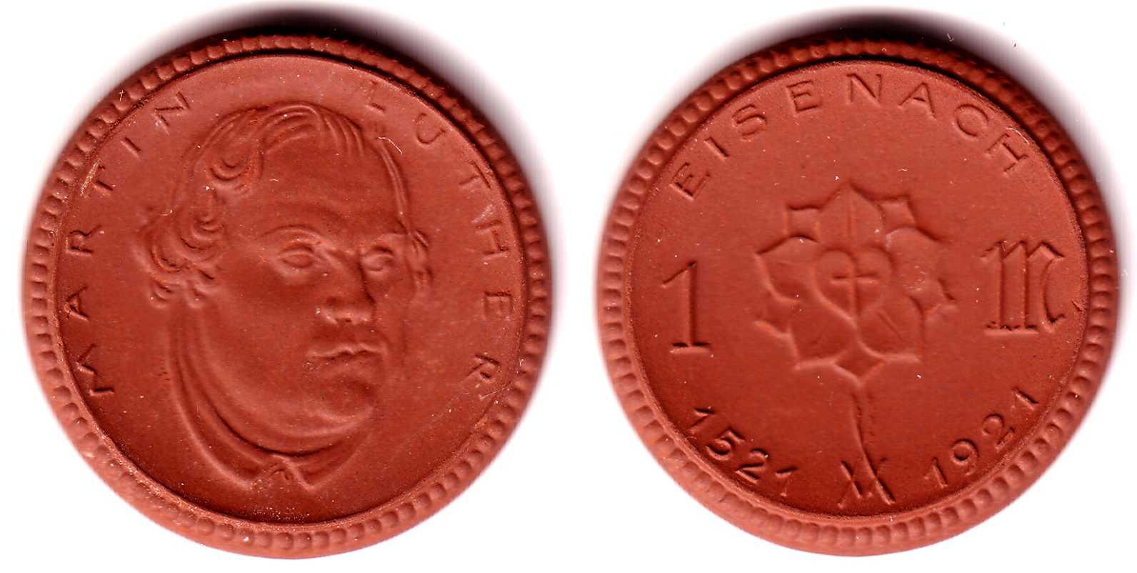 Что должно быть на монете чтобы продать ее