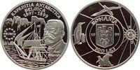 100 Lei 1999 Rumänien Antarktisexpedition PP  39,00 EUR