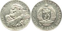 5 Lewa 1972 Bulgarien Paisij Hildendarski vz  17,00 EUR