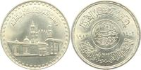 1 Pound 1982 Ägypten Al Azhar Moschee st  14,00 EUR