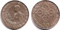 30 Ngultrum 1975 Bhutan Internationales Jahr der Frau prägefrisch  18,95 EUR  +  6,95 EUR shipping