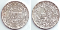 5 Kori 1887 Indien - Kutsch Kutsch prägefrisch  98,90 EUR  +  6,95 EUR shipping