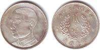 20 Cents 1929 China - Kwangtung Kopfbild Sun Wen vz  39,00 EUR  +  6,95 EUR shipping