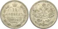 15 Kopeken 1906 Russland Zar Nikolaus II. (1894 - 1917) s-ss  6,00 EUR  +  3,95 EUR shipping