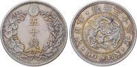 50 Sen 1900 Japan Mutsuhito 1867-1912. Vorzüglich +  135,00 EUR  +  5,00 EUR shipping