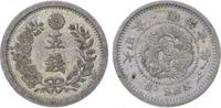 5 Sen 1877 Japan Mutsuhito 1867-1912. Kleiner Kratzer, vorzüglich +  65,00 EUR  +  5,00 EUR shipping