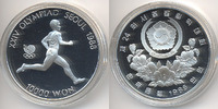 Süd Korea - Korea South 10000 Won 1986 Pol...