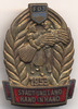 DDR  1953 2-3 Erntenadel 1953 49,00 EUR 