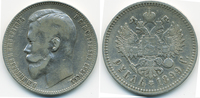 1 Rubel 1899 Russland - Russia Nikolaus II. 1894-1917 schön/sehr schön  32,00 EUR  +  4,80 EUR shipping