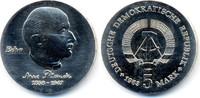 5 Mark 1983 DDR Max Planck - Kupfer/Nickel prägefrisch - minimal fleckig  34,00 EUR