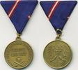 Bronzemedaille ab 1945 Österreich - Austria Wehrdienst-Erinnerungsmedai... 10,00 EUR  +  1,80 EUR shipping