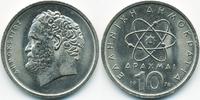 10 Drachmen 1976 Griechenland - Greece Dritte Republik seit 1973 fast p... 1,50 EUR  +  1,80 EUR shipping