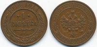 1 Kopeke 1914 Russland - Russia Nikolaus II. 1894-1917 fast vorzüglich  3,50 EUR  +  1,80 EUR shipping