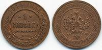 1 Kopeke 1914 Russland - Russia Nikolaus II. 1894-1917 vorzüglich - win... 3,50 EUR  +  1,80 EUR shipping