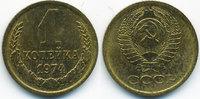 1 Kopeke 1974 Russland - Russia UDSSR 1917-1991 prägefrisch - minimal f... 1,00 EUR  +  1,80 EUR shipping