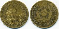 5 Kopeken 1930 Russland - Russia UDSSR 1917-1991 schön  2,00 EUR  +  1,80 EUR shipping