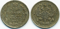 10 Kopeken 1912 Russland - Russia Nikolaus II. 1894-1917 sehr schön+ - ... 3,50 EUR  +  1,80 EUR shipping