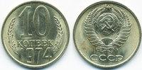 10 Kopeken 1974 Russland - Russia UDSSR 1917-1991 prägefrisch - minimal... 3,00 EUR  +  1,80 EUR shipping